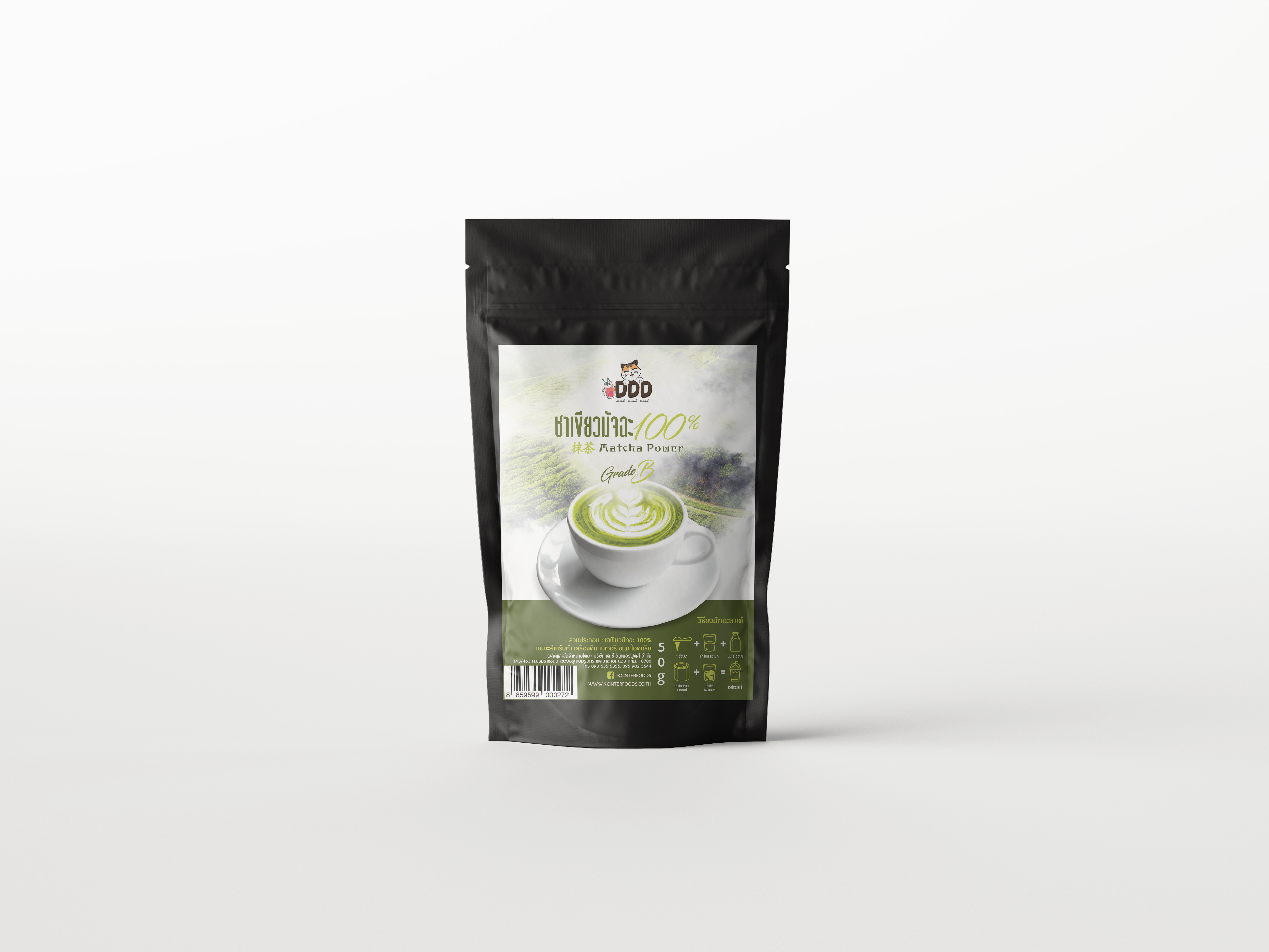 ผงชาเขียวมัทฉะ 100%